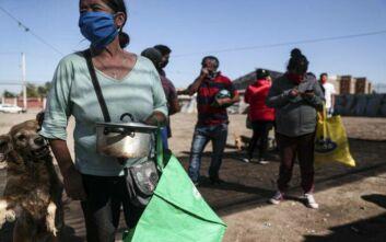 Μειώνονται οι μισθοί του προέδρου, των υπουργών και των βουλευτών στη Χιλή εξαιτίας της πανδημίας