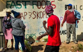 Χαλάρωσαν τα μέτρα στη Νότια Αφρική και αυξήθηκαν τα κρούσματα