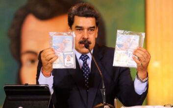 Στη Βενεζουέλα το πρώτο πετρελαιοφόρο από Ιράν - Πανηγυρίζει ο Μαδούρο