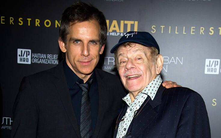Δύσκολες ώρες για τον Μπεν Στίλερ, πέθανε ο πατέρας του και θρυλικός ηθοποιός, Τζέρι Στίλερ