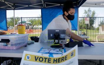 ΗΠΑ: Πώς η επιστολική ψήφος επηρεάζει το αποτέλεσμα των προεδρικών εκλογών