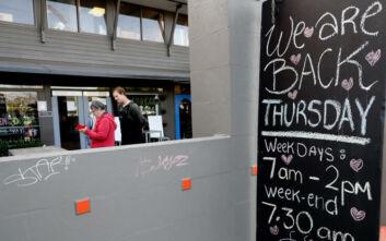 Τι είναι το ψηφιακό ημερολόγιο που ρίχνει στη μάχη του κορονοϊού η Νέα Ζηλανδία