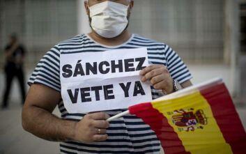 Ισπανία: Κινητοποιήσεις του Vox με αίτημα την παραίτηση της κυβέρνησης Σάντσεθ
