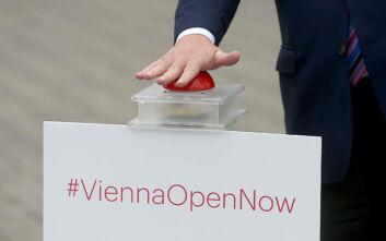 Αυστρία: Ανοίγουν από σήμερα ξενοδοχεία, ξενώνες, κάμπινγκ και καταφύγια