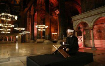 Οργισμένη ανακοίνωση του ΥΠΕΞ για την ανάγνωση του Κορανίου στην Αγία Σοφία