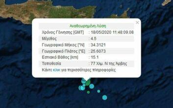 Νέος ισχυρός σεισμός ταρακούνησε την Κρήτη