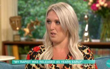 Βρετανίδα θύμα του «Δράκου της Λευκίμμης»: Ελπίζω να πονάει για την υπόλοιπη ζωή του