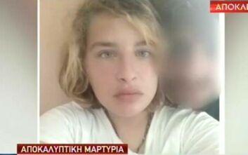 Πρώην σύντροφος του βιαστή της Κέρκυρας: Μόνος του έθαψε τον εαυτό του