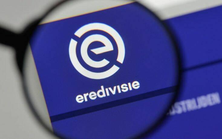Ολλανδία: Σενάριο για αναδιάρθρωση της Eredivisie