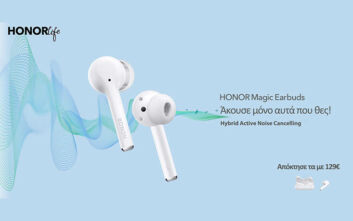 HONOR Magic Earbuds: Με Active Noise Cancellation για πρώτη φορά στα 129 Ευρώ στην Ελλάδα
