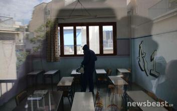 Τα σχολεία ετοιμάζονται για τη μετά - κορονοϊό εποχή: Απολυμάνσεις πριν το άνοιγμα