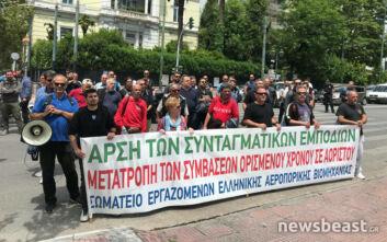 Διαμαρτυρία από συμβασιούχους της ΕΑΒ - Κλειστή η άνοδος της Βασιλίσσης Σοφίας