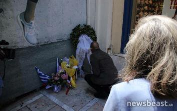 Το ΜέΡΑ25 τίμησε τα θύματα της Marfin αφήνοντας λουλούδια στη μνήμη τους
