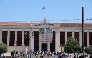 Πανεκπαιδευτικό συλλαλητήριο στο κέντρο της Αθήνας κατά του νέου νομοσχεδίου