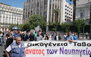 Διαμαρτυρία εργαζομένων στα ναυπηγεία Ελευσίνας έξω από τη Βουλή - Κλειστή η Βασ. Σοφίας