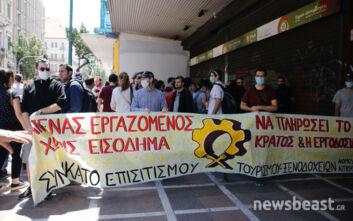 Εργαζόμενοι στον τουρισμό και τον επισιτισμό έξω από το υπουργείο Εργασίας