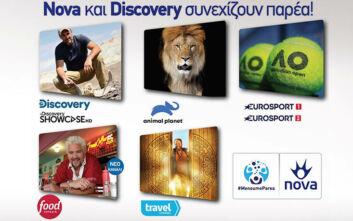 Nova και Discovery συνεχίζουν τη μακρόχρονη συνεργασία τους