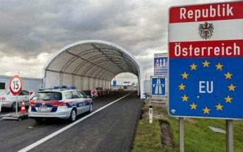 Η Αυστρία άνοιξε τα σύνορα της με Τσεχία, Σλοβακία και Ουγγαρία