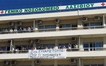 Συγκινητικό βίντεο από την Κρήτη με νοσηλευτές που χειροκρότησαν τους πολίτες