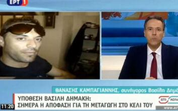 Δικηγόρος Βασίλη Δημάκη στην ΕΡΤ: Για να είμαι εδώ σήμερα, απείλησα με εξώδικο
