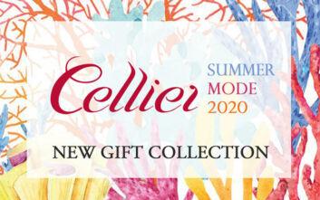 Summer Mode: Το πιο καλοκαιρινό Δώρο