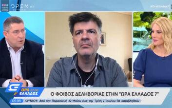 Φοίβος Δεληβοριάς: Δεν με χωρίζει τίποτα με τον κ. Γεωργιάδη εκτός από όλο τον κόσμο