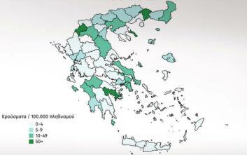Ο χάρτης του κορονοϊού στην Ελλάδα και οι νομοί με τα περισσότερα κρούσματα
