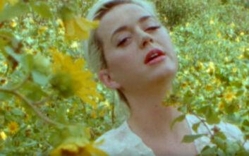 Έγκυος η Κέιτι Πέρι στο νέο της βιντεοκλίπ για το τραγούδι «Daisies»