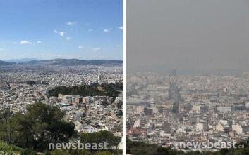 Πώς άλλαξε η ατμόσφαιρα στην Αθήνα μέσα σε δύο μήνες