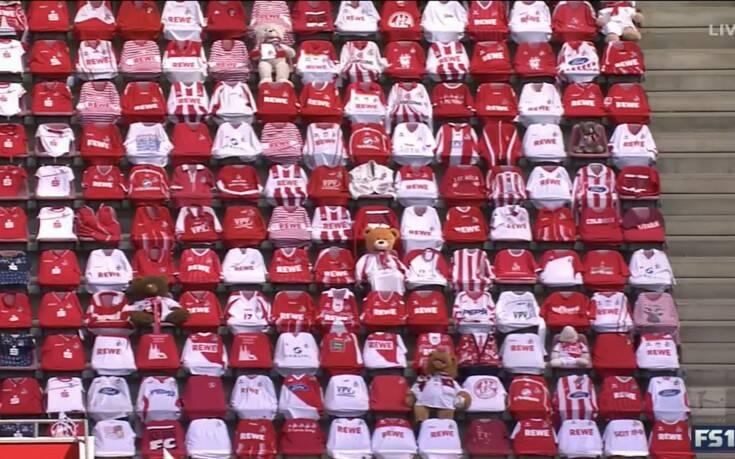 Γέμισαν… φανέλες οι εξέδρες στο γήπεδο της Κολωνίας