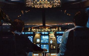 Netflix: Η σειρά με την αεροπειρατεία που δεν θα σε αφήσει να ησυχάσεις