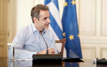 Μητσοτάκης: Καλωσορίζουμε την τολμηρή πρόταση της Κομισιόν για το πακέτο των 750 δισ. ευρώ