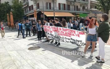 Στους δρόμους της Θεσσαλονίκης οι εργαζόμενοι σε τουρισμό και επισιτισμό