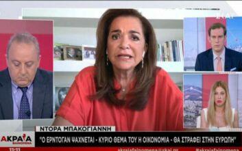 Μπακογιάννη: Ο Ερντογάν βρίσκεται στη δυσκολότερη στιγμή της καριέρας του