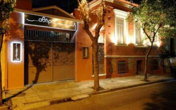 Κλείνει τον κύκλο του μετά από 13 χρόνια το εστιατόριο Αθήρι στον Κεραμεικό