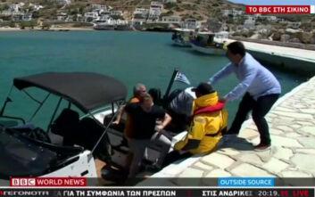 Οδοιπορικό του BBC στη Σίκινο - Οι Βρετανοί «ψηφίζουν» Ελλάδα