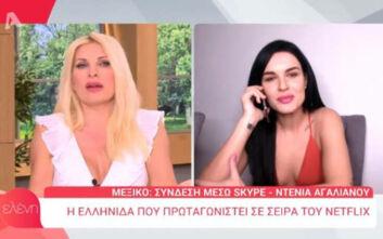 Τα «έχασε» η Ελένη Μενεγάκη όταν αντίκρισε τη Ντένια Αγαλιανού