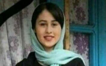 Οργή και κατάρες στο Ιράν για την άγρια δολοφονία 14χρονης από τον πατέρα της