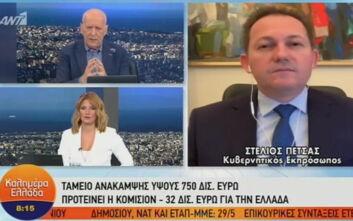 Πέτσας για πακέτο στήριξης σε Ελλάδα: Δεν συνδέεται με μνημονιακές υποχρεώσεις