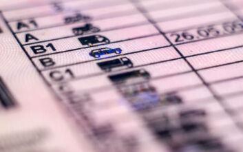 Περιφέρεια Αττικής: Εκτός λειτουργίας το πληροφοριακό σύστημα καταχωρήσεων αδειών οδήγησης και αδειών κυκλοφορίας