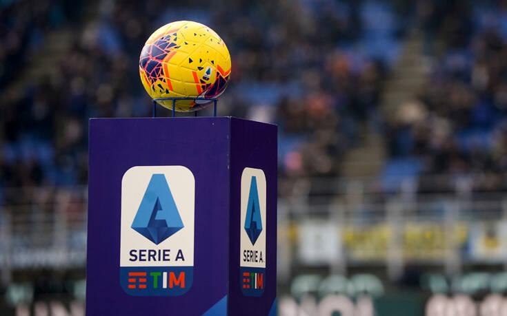 Κατά του ψηφίσματος των ομάδων της Serie Α η ποδοσφαιρική ομοσπονδία της Ιταλίας 1