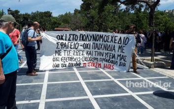 «Καμία κάμερα στην τάξη» - Διαμαρτυρία εκπαιδευτικών και στη Θεσσαλονίκη