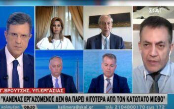 Γεωργιάδης: Η Ελλάδα δεν φοβάται αυτά που λέει ο Ερντογάν