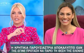 Δεν συμφώνησε η Ιωάννα Μαλέσκου με τον Alpha: «Διαφωνήσαμε στα ψιλά γράμματα των συμβάσεων»