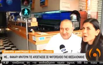 Πατέντα σε σουβλατζίδικο στη Θεσσαλονίκη: Φανάρι για να κρατούν τις αποστάσεις