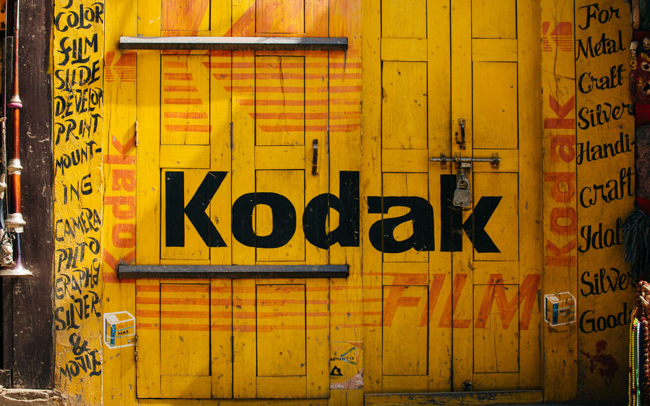 Kodak: Δεν κατάφερε να αφουγκραστεί την εποχή της τεχνολογικής έκρηξης και κατέρρευσε