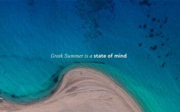 Δείτε το βίντεο που θα διαφημίσει την Ελλάδα στα πέρατα του κόσμου