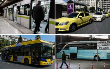 Πόσο πληρώνουμε σε ΜΜΜ, ΚΤΕΛ και ταξί με τη μείωση του ΦΠΑ - Αναλυτικά παραδείγματα