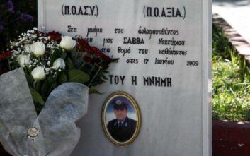 Ο δήμοςΑθηναίων τίμησε τη μνήμη του δολοφονημένου από τρομοκράτες αστυνομικού Νεκτάριου Σάββα