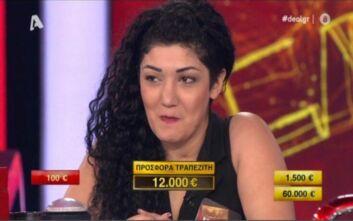 Deal: Πούλησε το κουτί της στον τραπεζίτη για 12.000 ευρώ αλλά το μετάνιωσε